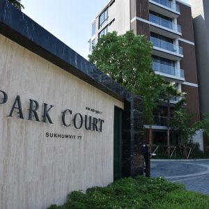 park-court-sukhumvit-77-condo-watthana-5a813db1a12eda0d730075d2_full
